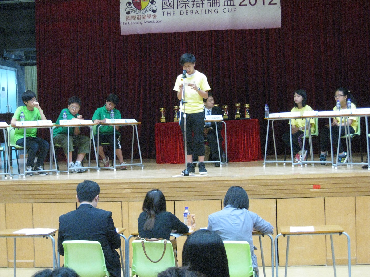 The Debating Cup 2012 Highlights