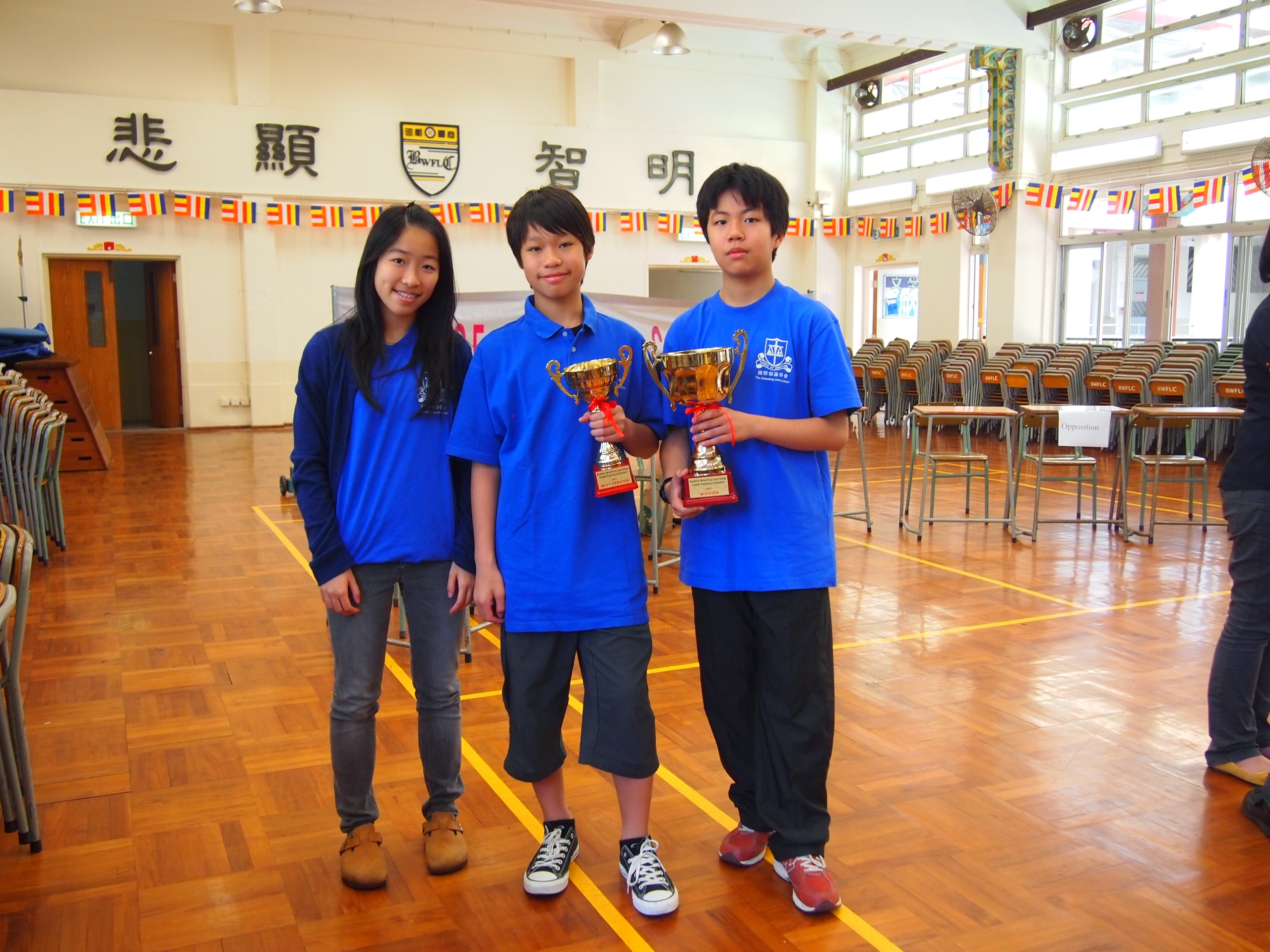 1st BWFLC Debate Competition 2012